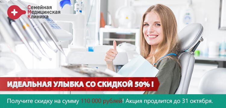 Ортодонтическое лечение металлическими брекетами