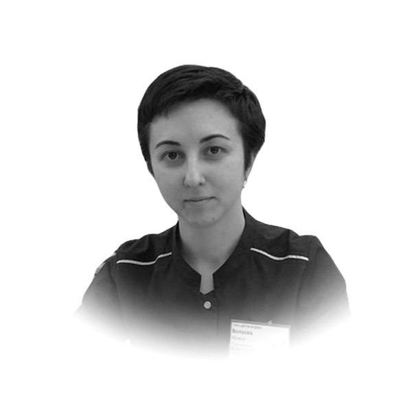 Валуева Ирина Сергеевна